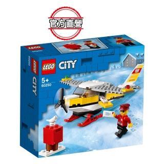 【LEGO 樂高】城市系列 郵政飛機 60250 積木 模型(60250)