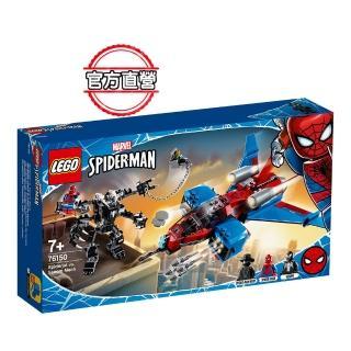 【LEGO 樂高】超級英雄系列 Spiderjet vs. Venom Mech 76150 蜘蛛人 復仇者(76150)