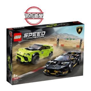 【LEGO 樂高】極速賽車系列 Lamborghini Urus ST-X   Huracan Super Trofeo EVO 76899(76899)