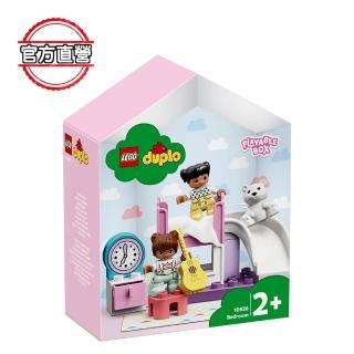 【LEGO 樂高】得寶幼兒系列 臥室 10926 學齡前 扮演遊戲(10926)