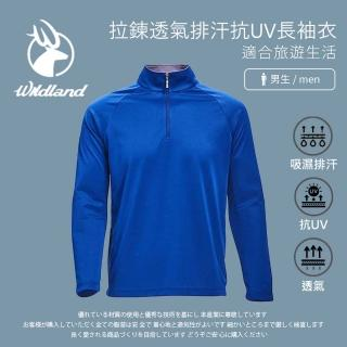 【Wildland 荒野】男 拉鍊透氣排汗抗UV長袖衣3L-中藍 W1672-77(拉鍊上衣/長袖上衣/防曬衣/排汗衣/POLO)