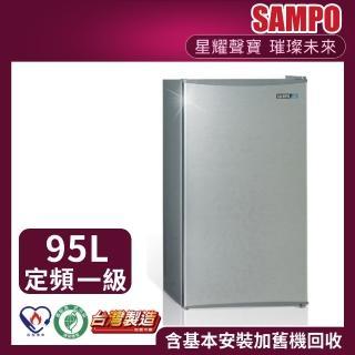 【SAMPO 聲寶】95公升一級能效獨享系列單門小冰箱(SR-B10)