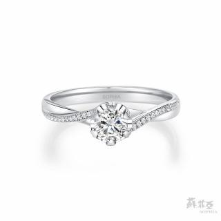 【蘇菲亞珠寶】50週年款0.30克拉EVS2 3EX鑽石戒指(蘇菲亞 鑽戒 鑽石 0.30)