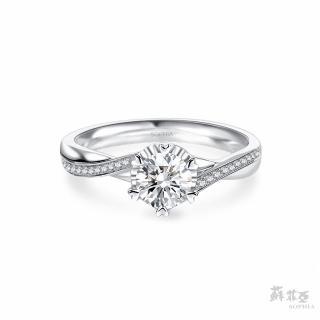【蘇菲亞珠寶】50週年款0.50克拉FVVS1  3EX鑽石戒指(蘇菲亞 鑽戒 鑽石 0.50)