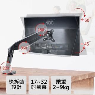 USB3.0 氣壓式桌上型液晶電腦螢幕架/螢幕桌上架/螢幕支架/人體工學架(17-32吋 夾桌式/穿桌式)