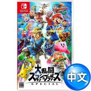 【Nintendo 任天堂】NS Switch 任天堂明星大亂鬥 特別版(–中文版)