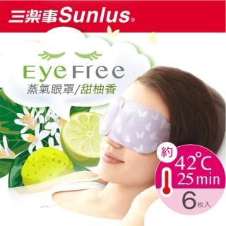 【Sunlus 三樂事】蒸氣眼罩(甜柚香/6片裝)