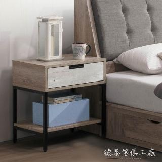 【德泰傢俱】BOOLEAN清水模風格 一抽床頭櫃 A023-A14-07