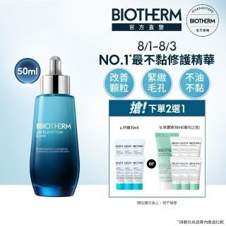 【Biotherm