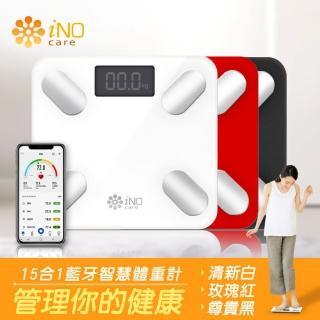 【iNO】15合1健康管理藍牙智慧體重計CD850(三色可選)/