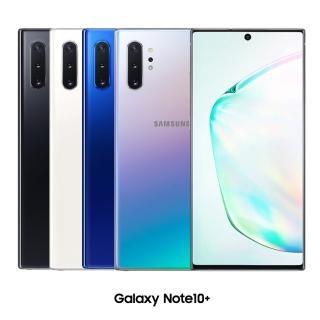 【SAMSUNG 三星】多項好禮 Note10+ 12G/256G 6.8吋智慧手機(贈三星原廠充電盤+原廠二合一傳輸線+美拍握把)