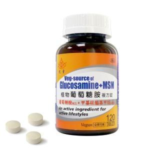 【SUPREMELODY 光量生物科技】植物葡萄糖胺複方錠(120錠)