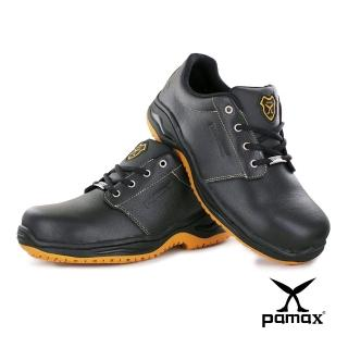 【PAMAX 帕瑪斯】防穿刺+鋼頭-高抓地力安全鞋★防滑、鋼頭鞋、抗滑工作鞋(PA3502PPH 黑/男女尺寸)