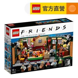 【LEGO 樂高】LEGO Ideas 中央咖啡廳(21319)
