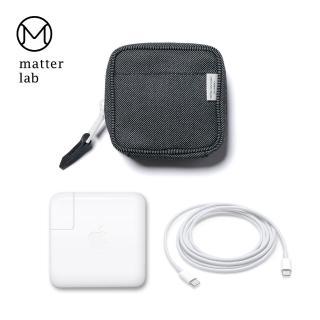 【Matter Lab】SERGE Macbook電源收納袋-上城黑(線材收納、MacBook、Mac、收納包)