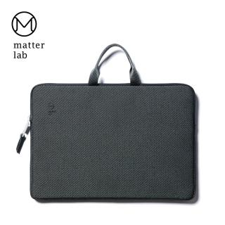 【Matter Lab】SERGE 13.3吋 2Way保護袋-上城黑(筆電包、MacBook、Mac、內袋、保護袋、13吋)