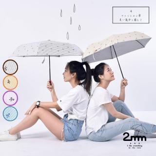 【2mm】銀膠抗UV 蝴蝶結條紋輕量手開傘(4色任選)