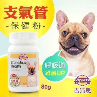 【吉沛思】複合寵物支氣管保健粉80g