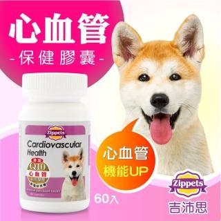 【吉沛思】複合寵物心血管保健膠囊60顆