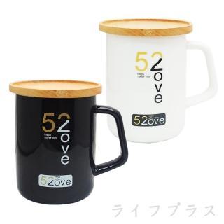 520馬克杯-400mlX2入+山毛櫸馬克杯蓋X2入
