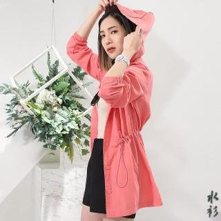 【水衫】亮彩修身顯瘦外套三件組(H09-03)