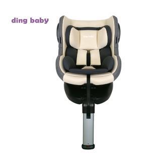 【ding baby】ISO FIX汽座簡配無附配件(0-4歲可後向18公斤)