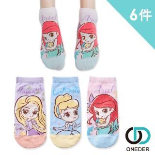 【ONEDER 旺達】迪士尼公主直版襪  6入超值組(長髮公主、仙杜瑞拉、小美人魚)