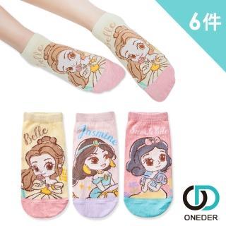 【ONEDER 旺達】迪士尼公主直版襪  6入超值組(貝兒公主、茉莉公主、白雪公主)