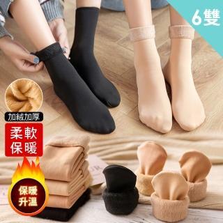 【CS22】加厚加絨厚雪地保暖中筒女襪-6雙入(雪地襪)