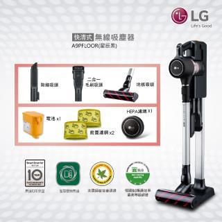 【LG樂金雙電池組再送氣炸鍋】A9+濕拖無線吸塵器PFLOOR星辰黑/
