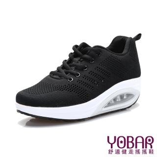 【YOBAR】時尚立體雙色飛織透氣休閒美腿搖搖運動鞋(黑)