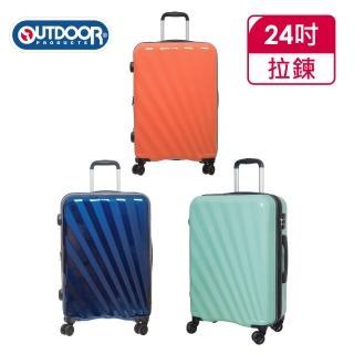 【OUTDOOR】SHINE閃耀系列-24吋拉鍊箱(OD1720B24)
