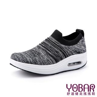 【YOBAR】個性立體飛織彈力舒適襪套輕量美腿搖搖鞋(黑灰)