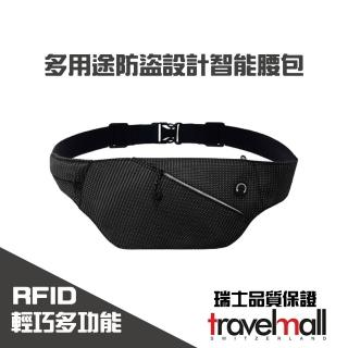 【Travelmall】多用途RFID防盜設計智能腰包(輕巧方便多功能)