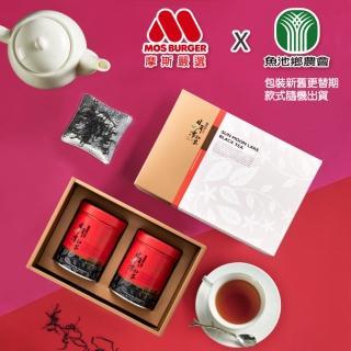 【MOS摩斯嚴選x魚池鄉農會】紅玉茶葉罐禮盒(75g/罐 共2罐)