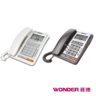 【WONDER 旺德】來電顯示有線話機(WT-08)