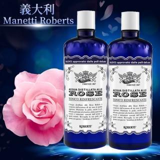 【Manetti Roberts】義大利古老玫瑰化妝水 300ml 雙瓶組(百年經典玫瑰花水 玫瑰花萃水)