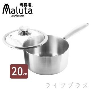 【瑪露塔】瑪露塔七層不鏽鋼深型油炸鍋-20cm(單柄)