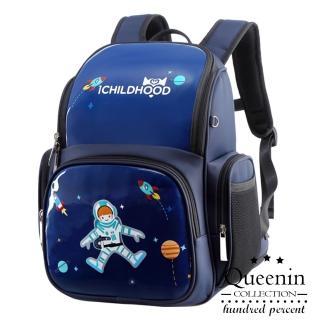 【DF 童趣館】機能型反光條防潑水健康護脊兒童後背包-共2色