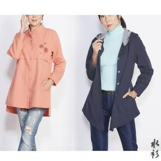 【水衫】純彩休閒細緻棉風衣外套二件組(H09-05)