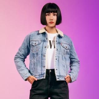 【LEVIS】女款 牛仔外套 / Original經典修身版型 / 淺藍水洗 / Sherpa棉花絨