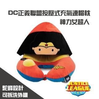 【DC正義聯盟授權】連帽按壓式正義聯盟造型 充氣旅行頸枕(神力女超人版)