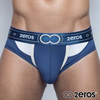 【2EROS】飛馬座超彈性透氣型男三角內褲(白色)
