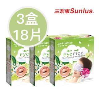 【Sunlus三樂事】蒸氣眼罩(甜柚香6片裝-3盒組)
