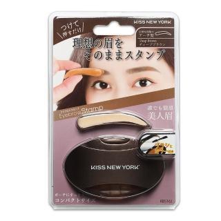 【KISS New York】眉毛印章2.0升級版(4款)