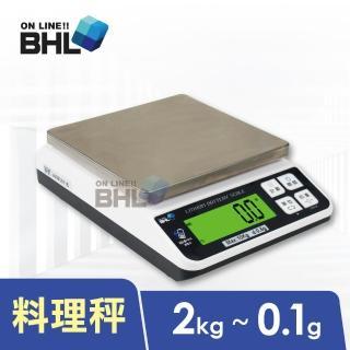 【BHL 秉衡量】USB鋰電池充電式 高精度專業廚房料理秤(BHP-2K)