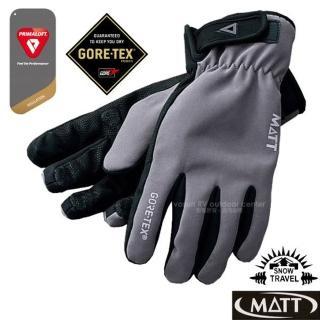 【西班牙 MATT】新款 美國軍工頂級 Gore-Tex 止滑防風防水透氣手套(AR-75 灰)