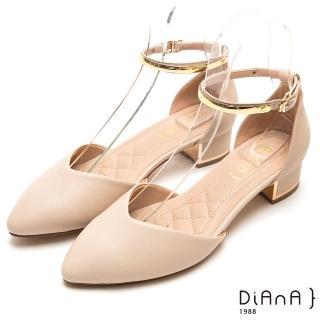 【DIANA】金環釦帶真羊皮尖頭瑪莉珍跟鞋(米白)