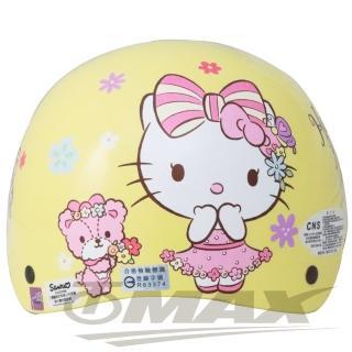 【HELLO KITTY】熊Kitty兒童機車安全帽-黃色(贈短鏡片)
