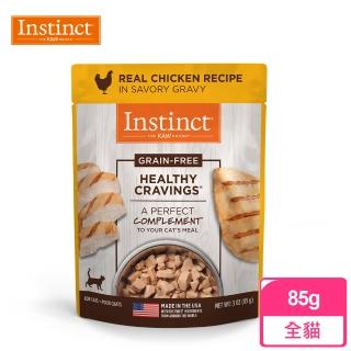 【Instinct 原點】雞肉鮮食貓餐包(鮮食包 鮮肉塊 餐包 適口性佳)